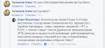 малофеев.png