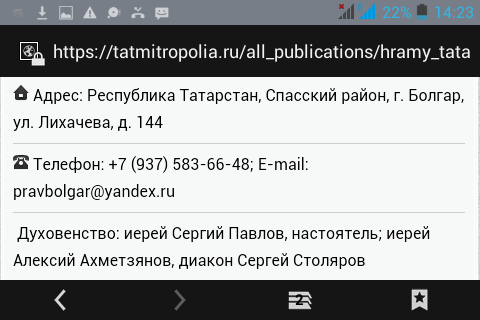 Screenshot_2020-03-04-14-23-28.thumb.png.bd82cb306568be9841d982fe46ff23c2.png