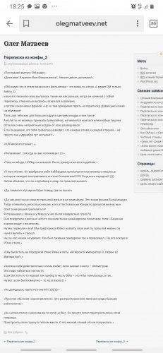 Screenshot_20201127-182535_Yandex.jpg