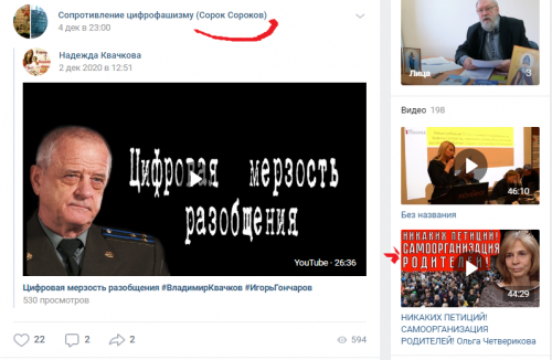 квач.png